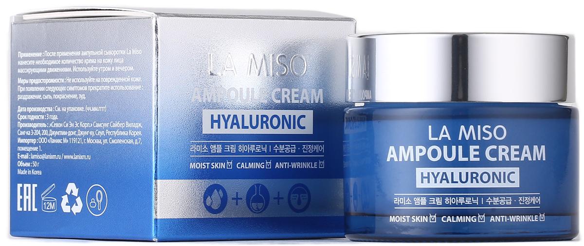 La Miso Ампульный крем с гиалуроновой кислотой, 50 гЧ9642Ампульный крем La miso содержит гиалуроновую кислоту, которая образует на коже защитную пленку, благодаря которой прекращается потеря влаги и нормализуется водный баланс в коже.