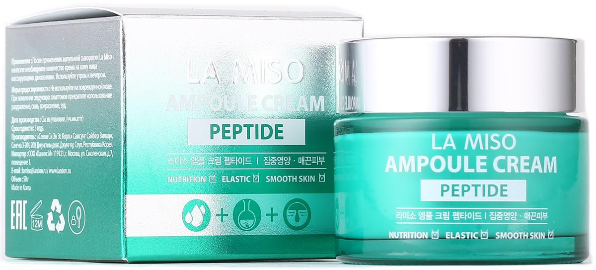La Miso Ампульный крем с пептидами, 50 гЧ9643Ампульный крем содержит комплекс пептидов (трипептид меди-1, ацетил гексапептид-8, SYN-AKE), который восстанавливает микроциркуляцию крови, способствует увеличению эластичности и упругости кожи, борется с морщинами, укрепляет барьерную функцию кожи. Масло авокадо обладает сильными антиоксидантными свойствами, позволяет предотвратить преждевременное старение клеток кожи и продлить её молодость. Растительные экстракты в составе средства заметно улучшают общее состояние кожи лица: - Экстракт семян периллы базиликовой придает гладкость и сияние. - Ферментированный фильтрат галактомицина насыщает кожу витаминами и минералами. - Экстракт плодов понцируса трехлисточкового обладает антиоксидантным действием. - Экстракт каллусной культуры опунции индийской оказывает на кожу увлажняющее и укрепляющее действие.