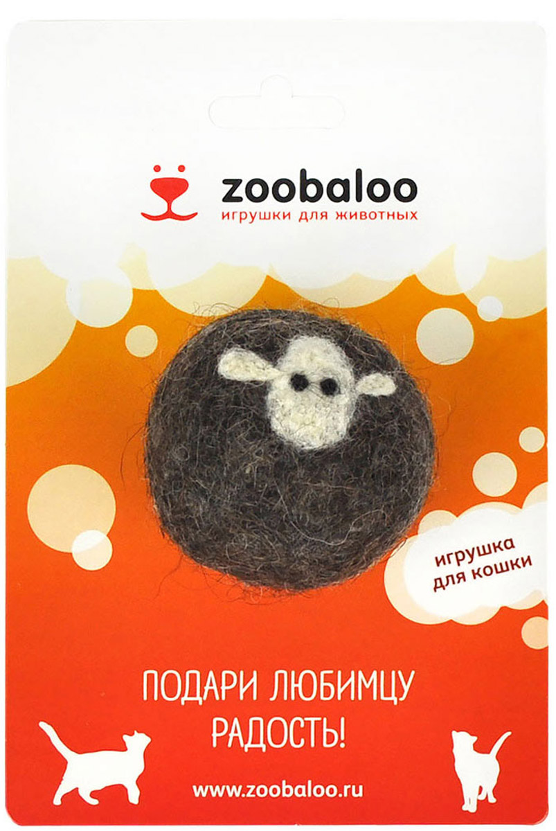 Игрушка для животных Zoobaloo Шерстяной мяч Овечка, цвет: серый. 365 игрушки для животных smart textile игрушка для кошек сахарная косточка 100