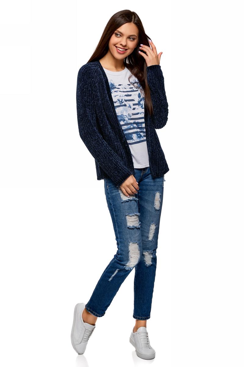 Кофта женская oodji Ultra, цвет: темно-синий. 63201002/47937/7900N. Размер XL (50) пуловеры oodji пуловер