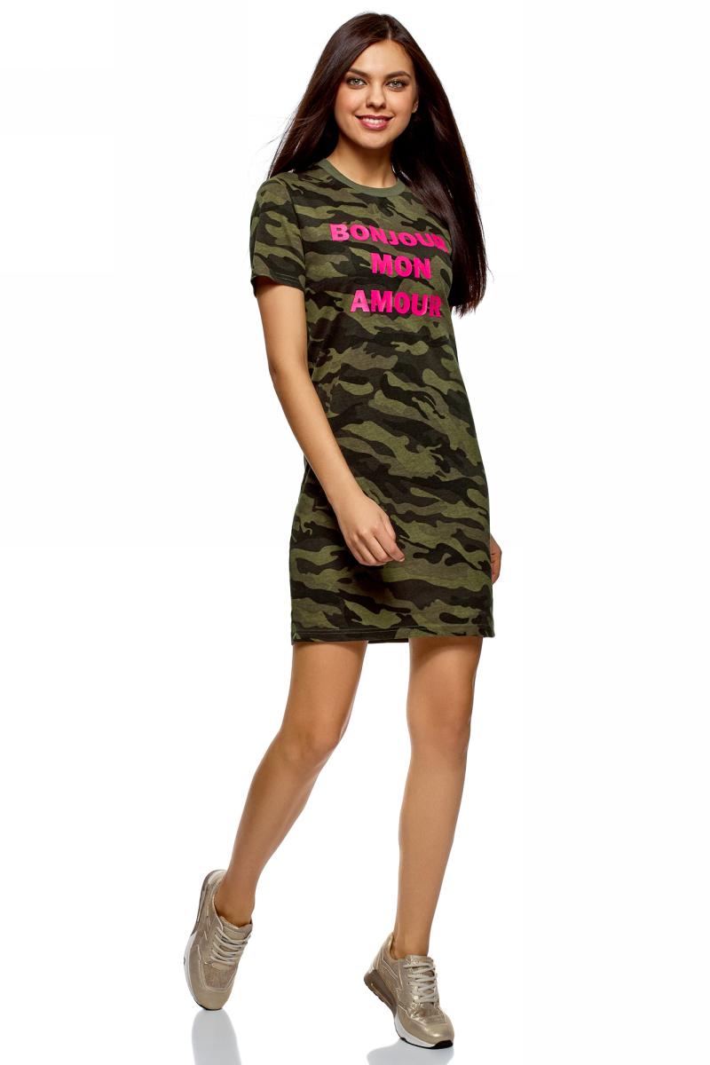 Платье oodji Ultra, цвет: темный хаки, темно-зеленый. 14001194-3/46154/6869O. Размер L (48)14001194-3/46154/6869OТрикотажное платье от oodji выполнено из натурального хлопка. Модель приталенного кроя с короткими рукавами и круглым вырезом горловины.