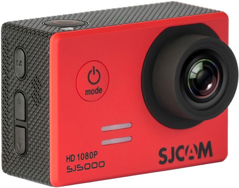 SJCAM SJ5000, Red экшн-камераSJCAM SJ5000 (red);SJCAM SJ5000 (red)SJCAM SJ5000 является продолжением новой линейки экшен камер, которую компания SJCAM представила в декабре 2014 года. Это многофункциональная экшн-камера обладает высоким качеством не только фото и видео съёмки, но и самого материала. Прочная водонепроницаемая конструкция делает её просто незаменимой в экстремальном отдыхе и спорте.Благодаря режиму цейтаоферной съёмки камера может сжимать многочасовые события (например, расцветающую розу) до нескольких секунд. Теперь восход солнца после съёмки произойдёт прямо на глазах ваших друзей! SJCAM SJ5000 может быть использована в качестве видеорегистратора благодаря возможности циклической записи. Для этого разместите её на стекле автомобиля с помощью специального крепления и нажмите на кнопку записи.Данную модель можно использовать и в качестве Full HD веб-камеры. Всё, что необходимо сделать - это подключить SJCAM к компьютеру через кабель USB и запустить Skype.SJCAM SJ5000 получила новый сенсор MN34110PA от Panasonic и чип Novatek 96655 что позволяет получить сочную и качественную картинку в качестве 1080p. Просмотр отснятого материала теперь стал намного удобнее, благодаря большому дисплею с диагональю 2 дюйма и разрешением 960x240 точек.В комплект входит множество аксессуаров и креплений, которые помогут вам произвести видеосъемку в любых экстремальных условиях. Для записи видео под водой на глубине до 30 метров имеется специальный водонепроницаемый бокс.