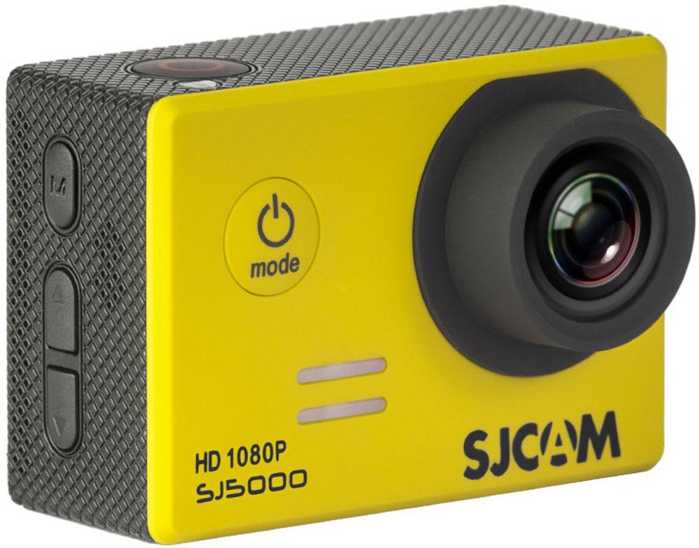 SJCAM SJ5000, Yellow экшн-камера - Цифровые видеокамеры