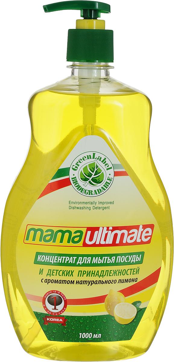 Гель для мытья посуды и детских принадлежностей Mama Ultimate, с ароматом натурального лимона, 1000 мл43151Гель для мытья посуды и детских принадлежностей Mama Ultimate прекрасно моет в воде любой жесткости и температуры. Подходит для мытья посуды из фарфора, хрусталя, стекла, тефлона, пластика, металла и другого материала, а также может использоватьсядля мытья овощей и фруктов.Гель растворяет жиры, смывает остатки пищи, не оставляет разводов и пятен на посуде. Благодаря антибактериальной биоразлагаемой формуле и густой консистенции средство обеспечивает минимальный расход. Содержит минеральные экстракты, которые позволяют мыть посуду, не иссушая и не раздражая кожу рук. Уважаемые клиенты! Обращаем ваше внимание на то, что упаковка может иметь несколько видов дизайна. Поставка осуществляется в зависимости от наличия на складе.