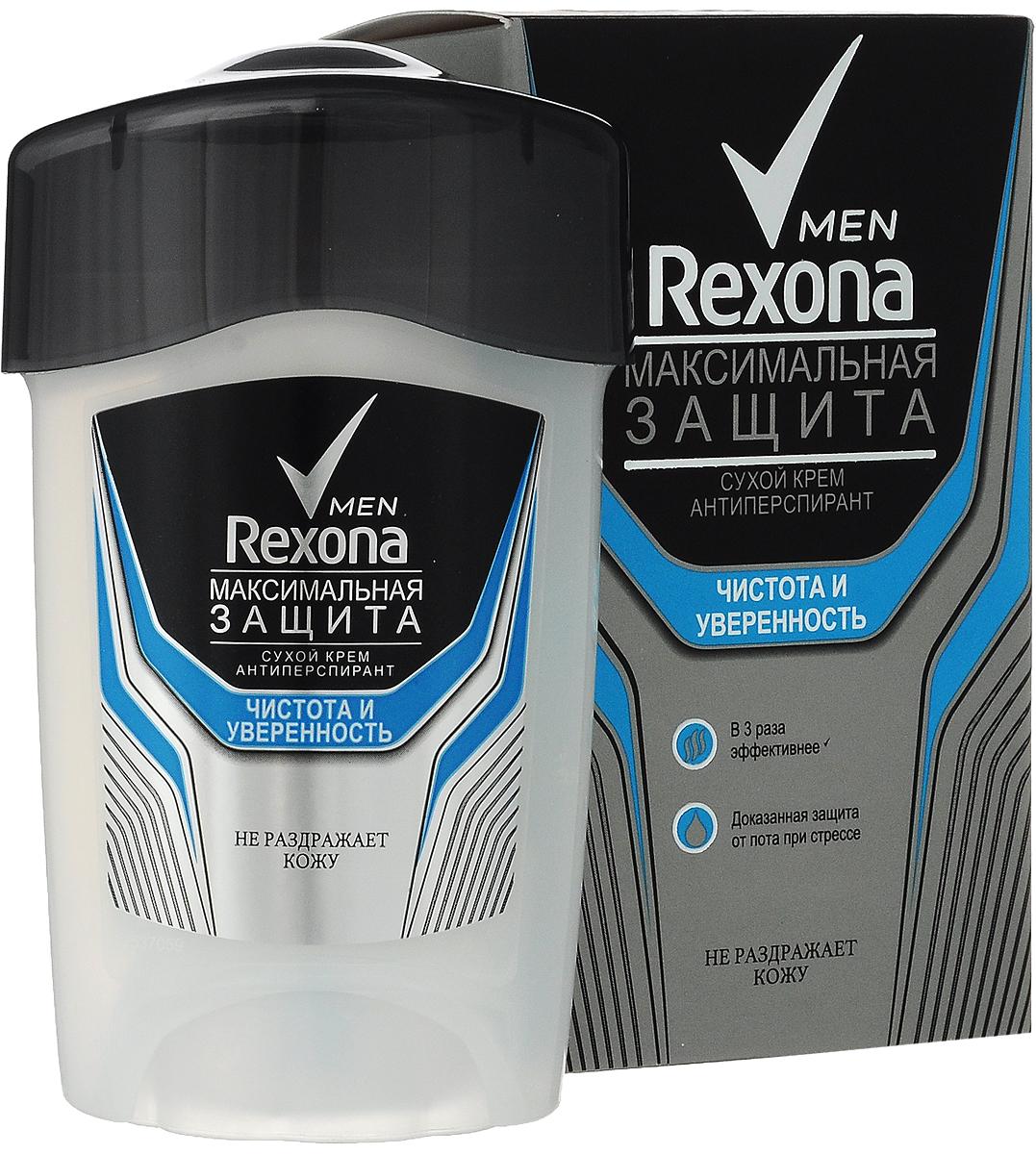Rexona Men Антиперспирант крем Чистота и уверенность 45 мл