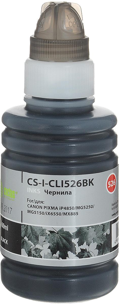 Cactus CS-I-CLI526BK, Black фото чернила для Canon Pixma iP4850/MG5250/MG5150/iX6550CS-I-CLI526BKЧернила Cactus CS-I-CLI526BK предназначены для перезаправки картриджей принтеров Canon Pixma iP4850/MG5250/MG5150/iX6550. Они обеспечивают отличное качество печати устройства. Уважаемые клиенты! Обращаем ваше внимание на то, что упаковка может иметь несколько видов дизайна.Поставка осуществляется в зависимости от наличия на складе.