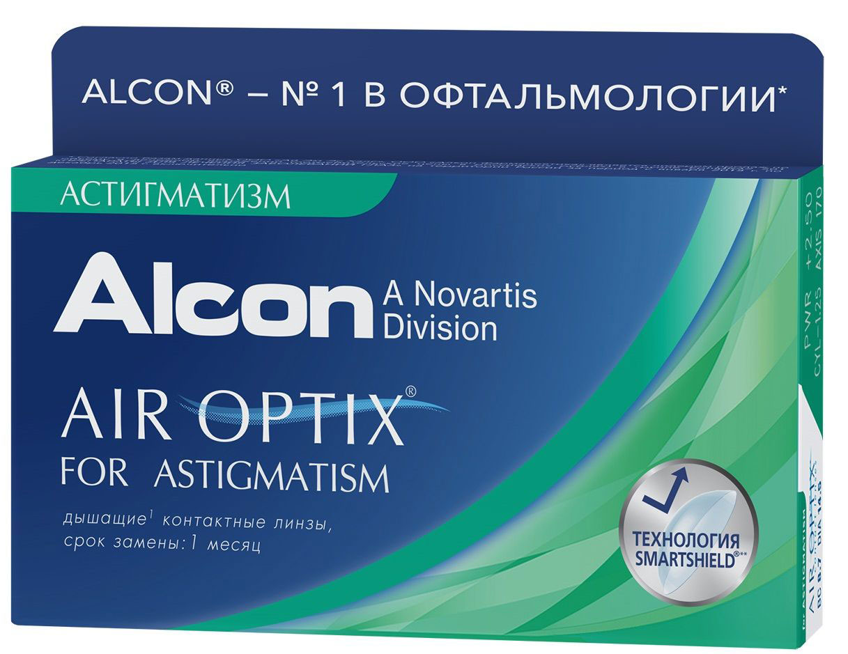 Аlcon контактные линзы Air Optix for Astigmatism 3pk /BC 8.7/DIA14.5/PWR +5.00/CYL -2.25/AXIS 160100034858with Hydraclear