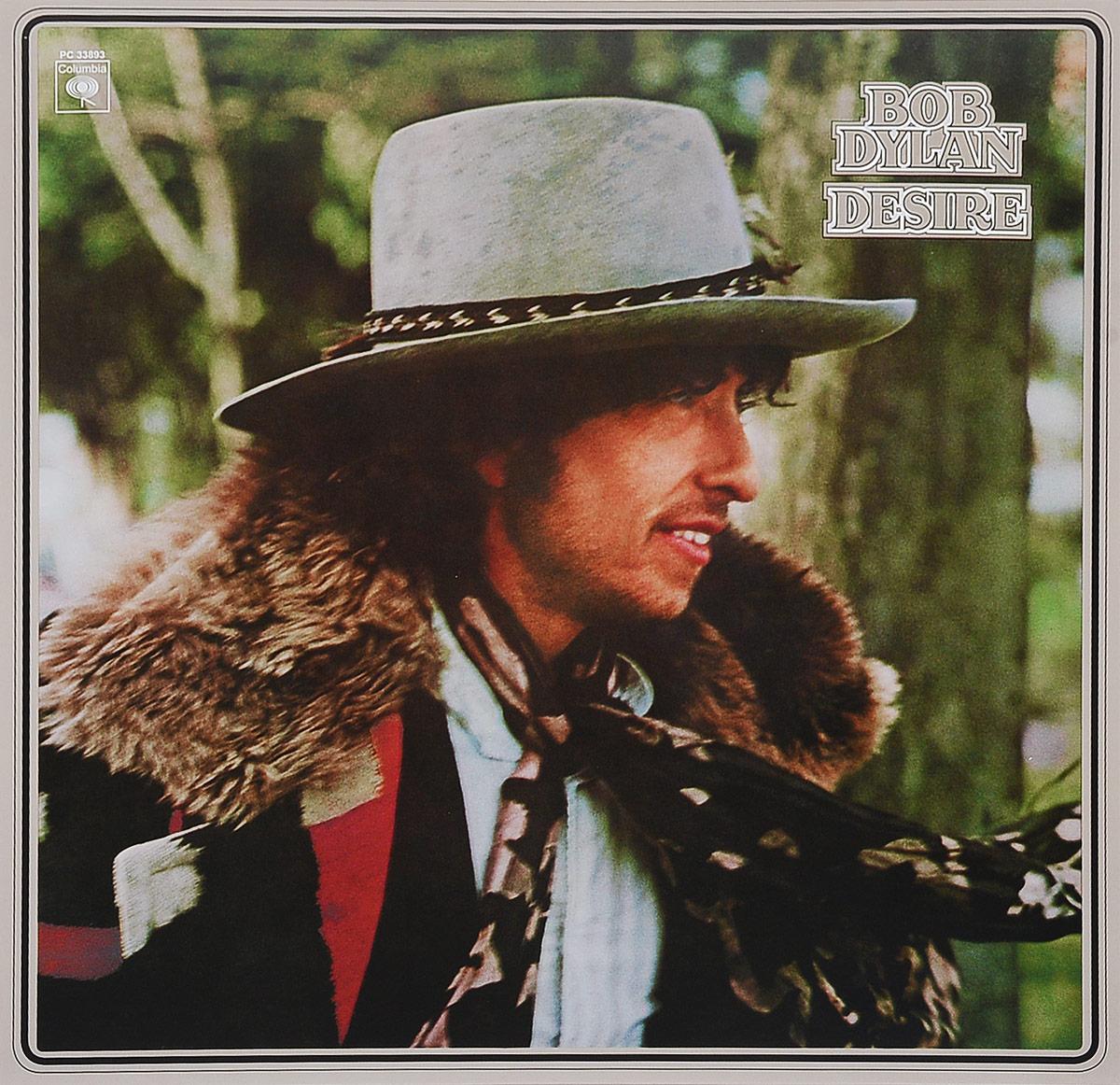 Боб Дилан Bob Dylan. Desire (LP) боб дилан bob dylan new morning lp