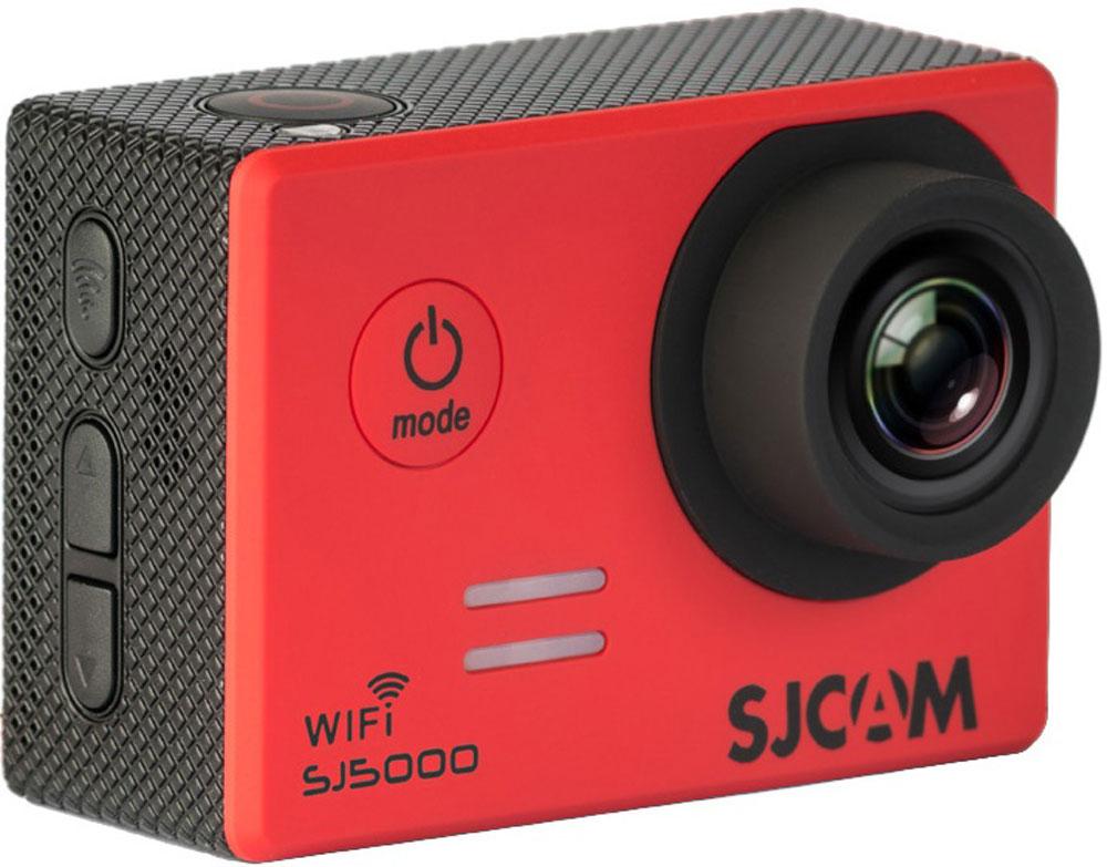 SJCAM SJ5000 WiFI, Red экшн-камераSJCAM SJ5000 WiFI (red);SJCAM SJ5000 WiFI (red)SJCAM SJ5000 Wi-Fi является продолжением новой линейки экшен камер, которую компания SJCAM представилав декабре 2014 года. Это многофункциональная экшн-камера обладает высоким качеством не только фото ивидео съёмки, но и самого материала. Прочная водонепроницаемая конструкция делает её простонезаменимой в экстремальном отдыхе и спорте.Камера оснащена специальным Wi-Fi модулем, который действует на расстоянии 15 метров.Он позволяеттранслировать видео в прямом эфире на экран Вашего Android или iOS, управлять съёмкой со смартфона, атакже загружать видео с камеры на смартфон с последующей публикацией в Youtube и социальных сетях.Благодаря режиму цейтаоферной съёмки камера может сжимать многочасовые события (например,расцветающую розу) до нескольких секунд. Теперь восход солнца после съёмки произойдёт прямо на глазахваших друзей!SJCAM SJ5000 может быть использована в качестве видеорегистратора благодаря возможности циклическойзаписи. Для этого разместите её на стекле автомобиля с помощью специального крепления и нажмите накнопку записи.Данную модель можно использовать и в качестве Full HD веб-камеры. Всё, что необходимо сделать - этоподключить SJCAM к компьютеру через кабель USB и запустить Skype.SJCAM SJ5000 Wi-Fi получила новый сенсор MN34110PA от Panasonic и чип Novatek 96655 что позволяет получитьсочную и качественную картинку в качестве 1080p. Просмотр отснятого материала теперь стал намногоудобнее, благодаря большому дисплею с диагональю 2 дюйма и разрешением 960x240 точек.В комплект входит множество аксессуаров и креплений, которые помогут вам произвести видеосъемку в любыхэкстремальных условиях. Для записи видео под водой на глубине до 30 метров имеется специальныйводонепроницаемый бокс.Разрешение фото: 4320 x 3250