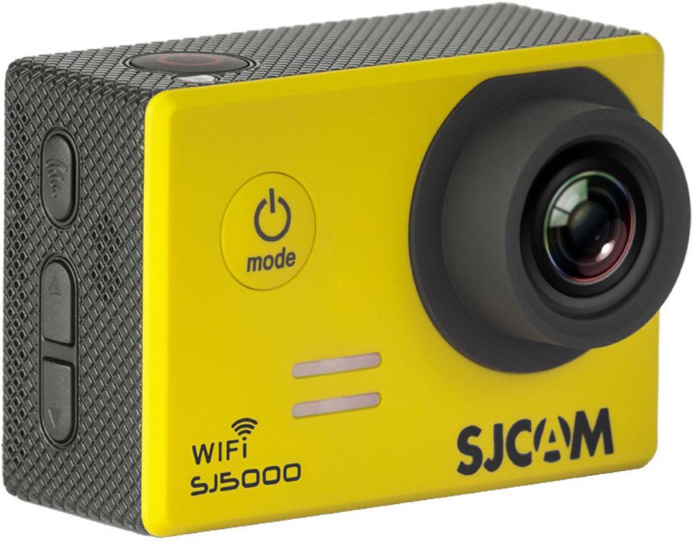 SJCAM SJ5000 WiFI, Yellow экшн-камераSJCAM SJ5000 WiFI (yellow);SJCAM SJ5000 WiFI (yellow)SJCAM SJ5000 Wi-Fi является продолжением новой линейки экшен камер, которую компания SJCAM представила в декабре 2014 года. Это многофункциональная экшн-камера обладает высоким качеством не только фото и видео съёмки, но и самого материала. Прочная водонепроницаемая конструкция делает её просто незаменимой в экстремальном отдыхе и спорте. Камера оснащена специальным Wi-Fi модулем, который действует на расстоянии 15 метров. Он позволяет транслировать видео в прямом эфире на экран Вашего Android или iOS, управлять съёмкой со смартфона, а также загружать видео с камеры на смартфон с последующей публикацией в Youtube и социальных сетях. Благодаря режиму цейтаоферной съёмки камера может сжимать многочасовые события (например, расцветающую розу) до нескольких секунд. Теперь восход солнца после съёмки произойдёт прямо на глазах ваших друзей! SJCAM SJ5000 может быть использована в качестве видеорегистратора благодаря возможности циклической записи. Для этого разместите её на стекле автомобиля с помощью специального крепления и нажмите на кнопку записи. Данную модель можно использовать и в качестве Full HD веб-камеры. Всё, что необходимо сделать - это подключить SJCAM к компьютеру через кабель USB и запустить Skype. SJCAM SJ5000 Wi-Fi получила новый сенсор MN34110PA от Panasonic и чип Novatek 96655 что позволяет получить сочную и качественную картинку в качестве 1080p. Просмотр отснятого материала теперь стал намного удобнее, благодаря большому дисплею с диагональю 2 дюйма и разрешением 960x240 точек. В комплект входит множество аксессуаров и креплений, которые помогут вам произвести видеосъемку в любых экстремальных условиях. Для записи видео под водой на глубине до 30 метров имеется специальный водонепроницаемый бокс. Разрешение фото: 4320 x 3250 Комплектация:Водонепроницаемый бокс Задняя крышка для водонепроницаемого бокса с прорезями по бокам Поворотная рамка/оправа для использовани