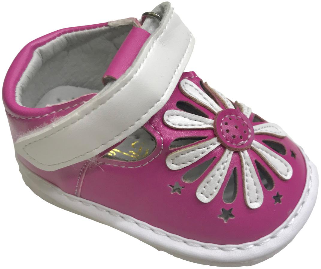 Пинетки для девочки М+Д, цвет: фиолетовый. BB4. Размер 15BB4