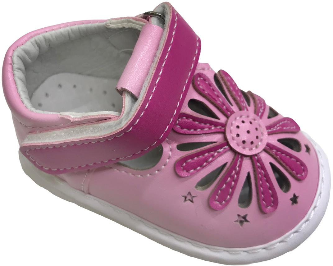 Пинетки для девочки М+Д, цвет: розовый. BB4. Размер 17BB4