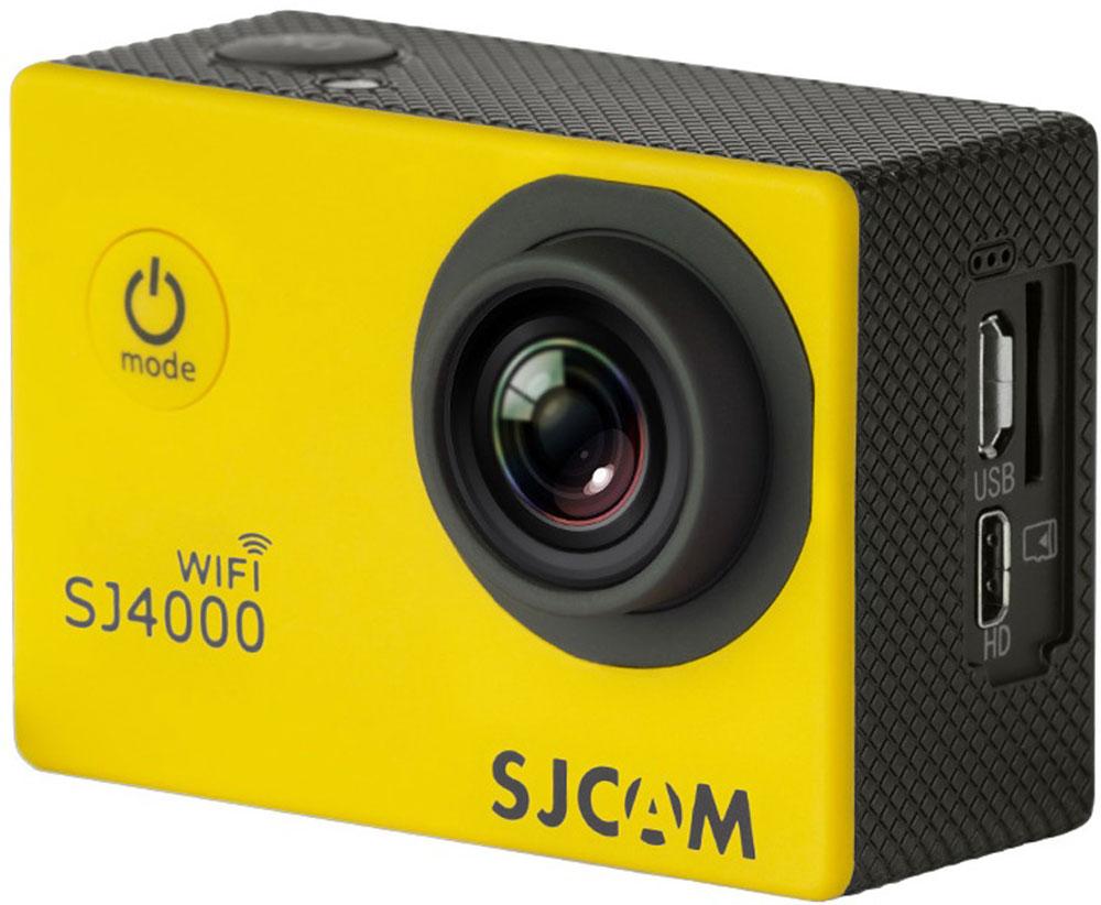 SJCAM SJ4000 Wi-Fi, Yellow экшн-камераSJCAM SJ4000 WiFI (yellow);SJCAM SJ4000 WiFI (yellow)SJCAM SJ4000 Wi-Fi - это недорогой и качественный аналог GoPro. С ее помощью можно снимать экстремальные события, закрепив камеру в удобном месте. Наличие модуля Wi-Fi позволит управлять съёмкой со смартфона. Вы также можете делать впечатляющие съёмки под водой на глубине до 30 метров благодаря водонепроницаемому боксу в комплекте.Камера оснащена специальным Wi-Fi модулем, который действует на расстоянии 15 метров.Он позволяет транслировать видео в прямом эфире на экран Вашего Android или iOS, управлять съёмкой со смартфона, а также загружать видео с камеры на смартфон с последующей публикацией в Youtube и социальных сетях.Благодаря режиму цейтаоферной съёмки камера SJCAM может сжимать многочасовые события (например, расцветающую розу) до нескольких секунд. Теперь восход солнца после съёмки произойдёт прямо на глазах ваших друзей! SJCAM SJ4000 Wi-Fi может быть использована в качестве видеорегистратора благодаря возможности циклической записи. Для этого разместите её на стекле автомобиля с помощью специального крепления и нажмите на кнопку записи.Данную модель можно использовать и в качестве Full HD веб-камеры. Всё, что необходимо сделать - это подключить SJCAM к компьютеру через кабель USB и запустить Skype.Камера SJ4000 подойдёт практически для любых видов спорта. В комплекте вы найдёте крепления на велосипед, на шлем, липучки и ремни, позволяющие закрепить камеру на любые поверхности.Процессор: Novatek NT96650 Емкость аккумулятора: 900 мАч Время автономной работы: до 80 минут
