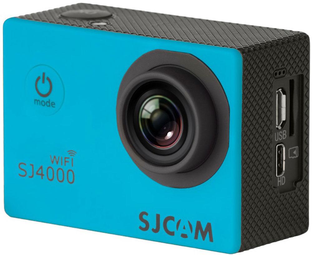 SJCAM SJ4000 Wi-Fi, Blue экшн-камераSJCAM SJ4000 WiFI (blue);SJCAM SJ4000 WiFI (blue)SJCAM SJ4000 Wi-Fi - это недорогой и качественный аналог GoPro. С ее помощью можно снимать экстремальные события, закрепив камеру в удобном месте. Наличие модуля Wi-Fi позволит управлять съёмкой со смартфона. Вы также можете делать впечатляющие съёмки под водой на глубине до 30 метров благодаря водонепроницаемому боксу в комплекте.Камера оснащена специальным Wi-Fi модулем, который действует на расстоянии 15 метров.Он позволяет транслировать видео в прямом эфире на экран Вашего Android или iOS, управлять съёмкой со смартфона, а также загружать видео с камеры на смартфон с последующей публикацией в Youtube и социальных сетях.Благодаря режиму цейтаоферной съёмки камера SJCAM может сжимать многочасовые события (например, расцветающую розу) до нескольких секунд. Теперь восход солнца после съёмки произойдёт прямо на глазах ваших друзей! SJCAM SJ4000 Wi-Fi может быть использована в качестве видеорегистратора благодаря возможности циклической записи. Для этого разместите её на стекле автомобиля с помощью специального крепления и нажмите на кнопку записи.Данную модель можно использовать и в качестве Full HD веб-камеры. Всё, что необходимо сделать - это подключить SJCAM к компьютеру через кабель USB и запустить Skype.Камера SJ4000 подойдёт практически для любых видов спорта. В комплекте вы найдёте крепления на велосипед, на шлем, липучки и ремни, позволяющие закрепить камеру на любые поверхности.Процессор: Novatek NT96650 Емкость аккумулятора: 900 мАч Время автономной работы: до 80 минут
