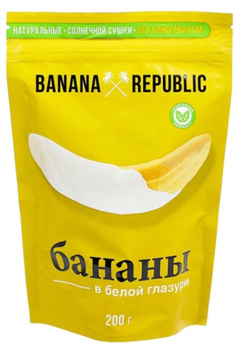 Banana Republic Банан сушеный в белой глазури, 200 г пудовъ орегано сушеный 20 г