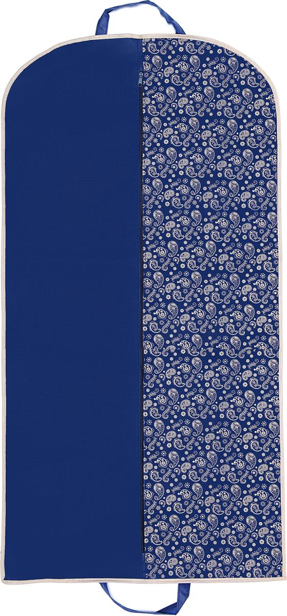 Чехол для одежды Homsu Paisley, цвет: синий, 120 х 60 смHOM-897Чехол для одежды Homsu Paisley застегивается на молнию, изготовлен из дышащего нетканого материала, имеет отверстие для вешалки сверху, а также удобные ручки для переноски. Такой чехол защитит вашу одежду от пыли, загрязнений и повреждений во время сезонного хранения и транспортировки. Выполнен в классическом дизайне Paisley.