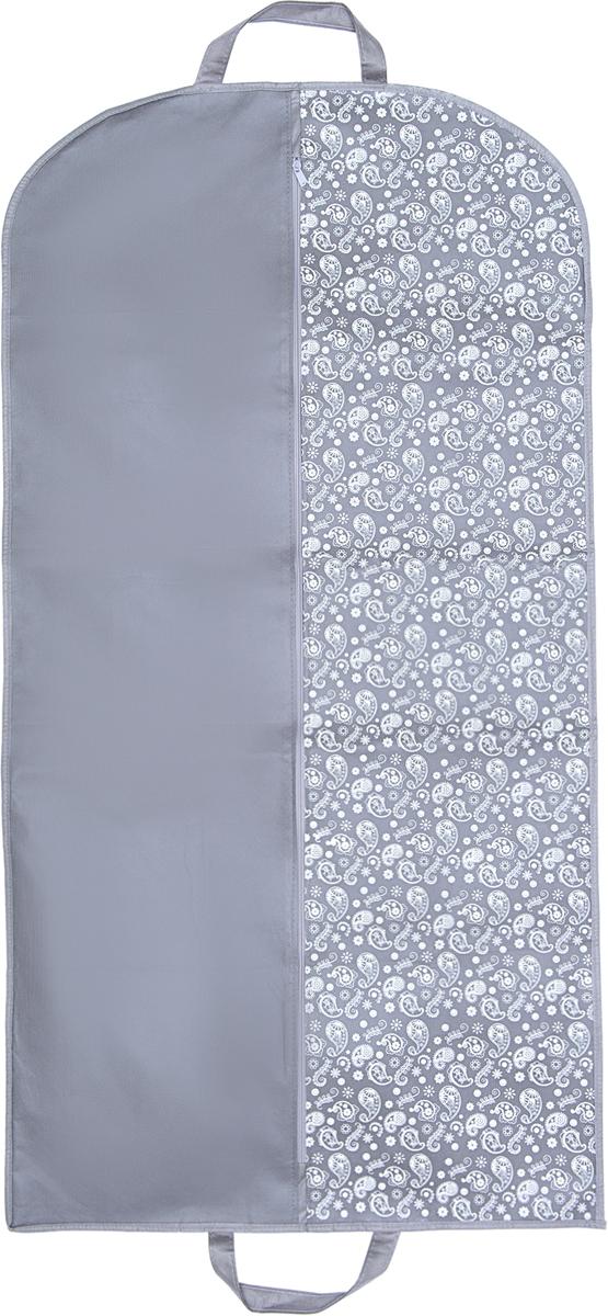 Чехол для одежды Homsu Paisley, цвет: серый, 120 х 60 смHOM-898Чехол для одежды Homsu Paisley застегивается на молнию, изготовлен из дышащего нетканого материала, имеет отверстие для вешалки сверху, а также удобные ручки для переноски. Такой чехол защитит вашу одежду от пыли, загрязнений и повреждений во время сезонного хранения и транспортировки. Выполнен в классическом дизайне Paisley.