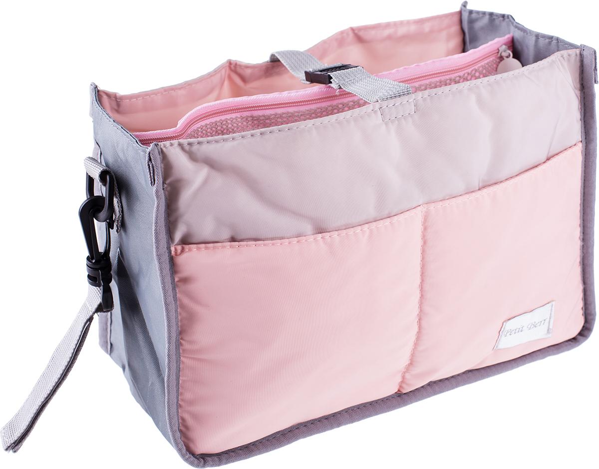 Сумка-органайзер Homsu Basic, на коляску, цвет: розовый, 30 х 15 х 20 смHOM-937Милая нежно-розовая сумка позволит вам взять с собой все необходимые вещи для прогулок с ребенком. Сумка-органайзер Homsu Basic имеет несколько отделений и крепится к ручке коляски.