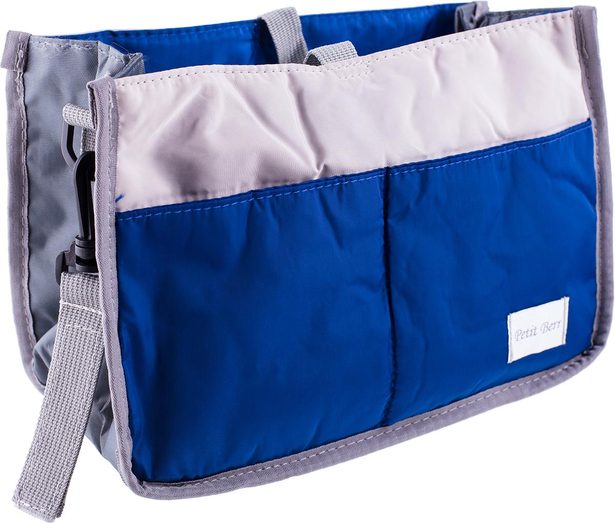 Сумка-органайзер Homsu Basic, на коляску, цвет: синий, 30 х 15 х 20 смHOM-938Яркая синяя сумка позволит вам взять с собой все необходимые вещи для прогулок с ребенком. Сумка имеет несколько отделений и крепится к ручке коляски.