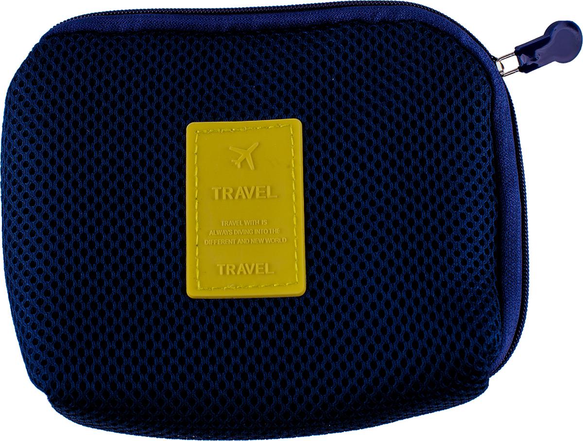 Органайзер для электроники Homsu Basic, противоударный, цвет: синий, 16 х 12 х 2 смHOM-941Вам больше не придется переживать за сохранность своих предметов во время путешествий. Органайзер для электроники Homsu Basic решит такую проблему. В нем отлично поместится ваш мобильный телефон, планшет, зарядные устройства, переходники и прочее.