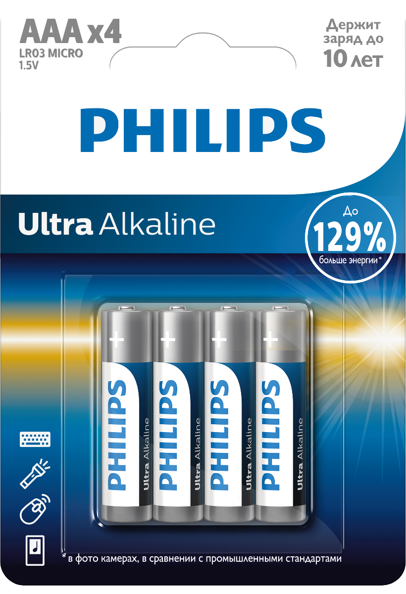 Батарейка щелочная Philips Ultra, тип AAA, 1,5 В, 4 шт philips 37pfl4606h в одессе