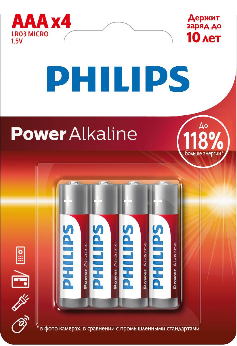 Батарейка щелочная Philips Power, тип AAА, 1,5 В, 4 штLR03P4B/51;LR03P4B/51Щелочные батареи в несколько раз лучше обычных батарей цинк-карбон. Рекомендуется использовать в устройствах со средним и высоким потреблением энергии (фотовспышки, плееры, диктофоны).