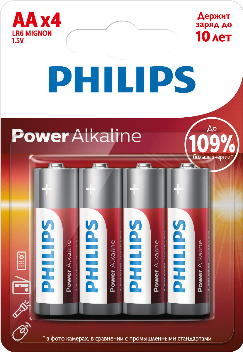 Батарейка щелочная Philips Power, тип AA, 1,5 В, 4 шт philips 37pfl4606h в одессе