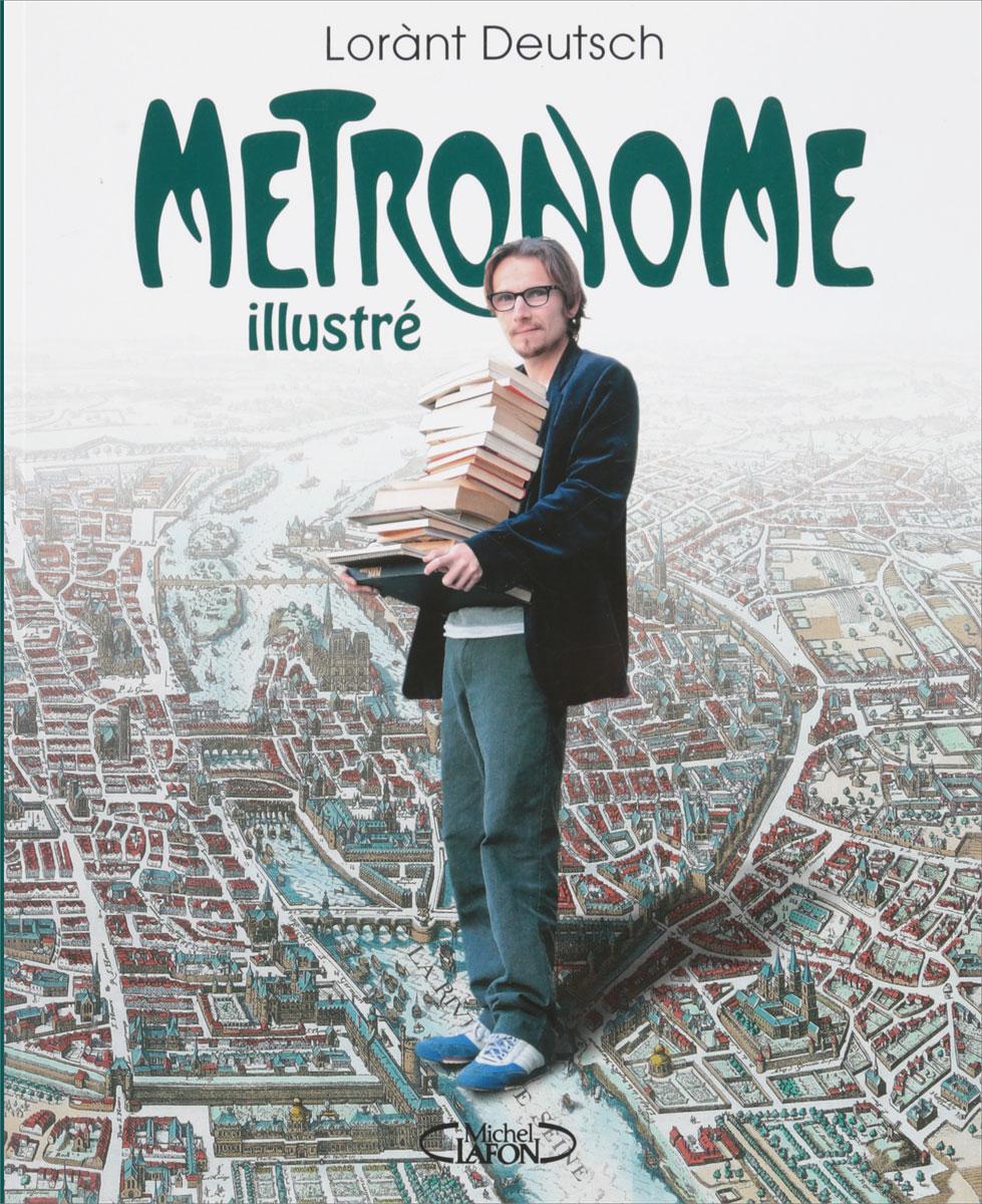 Metronome Illustre дмитрий быков лекция ахматова и гумилев история великих пар