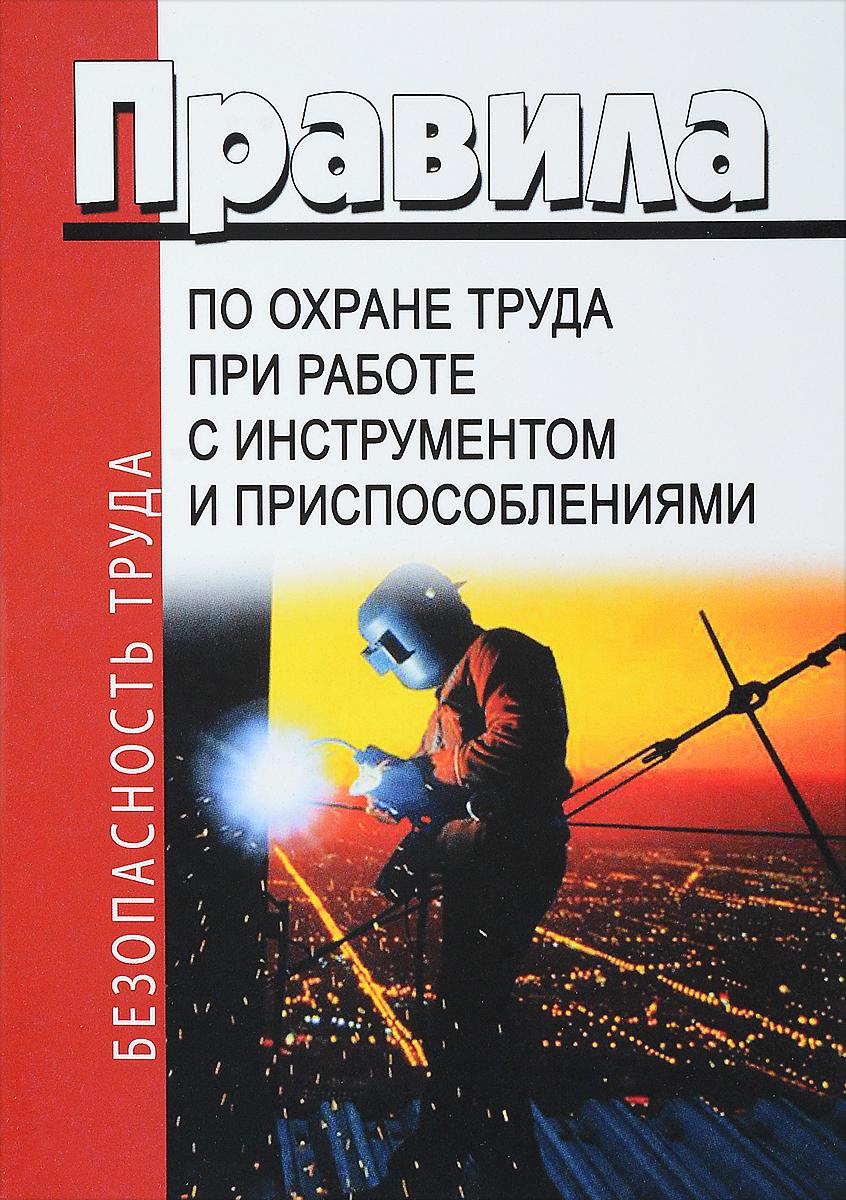 Приказ Минтруда России от 17.08.2015 N 552н \
