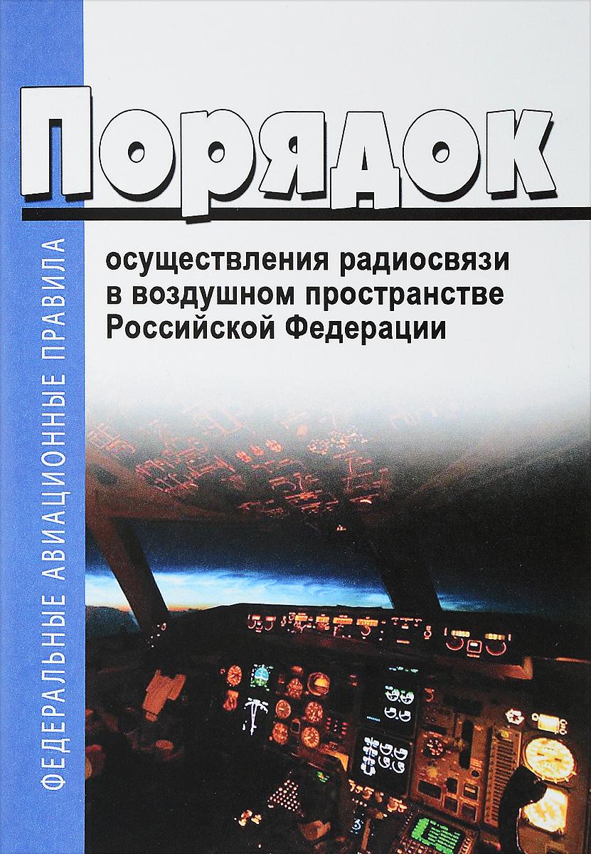 Приказ Минтранса России от 26.09.2012 N 362 (ред. от 10.05.2017) \