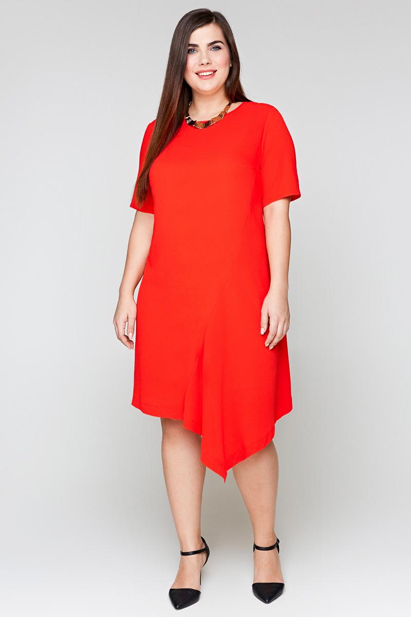 Платье Bestia Donna Sage_w, цвет: красный. 41200200110_1500. Размер 5241200200110_1500Стильное однотонное платье с ассиметричным низом Bestia Donna выполнено из полиэстера с добавлением полиуретана. Модель имеет длину миди, свободный крой, короткие рукава, вырез горловины лодочка, застегивается на спинке на пуговицу с петлей.