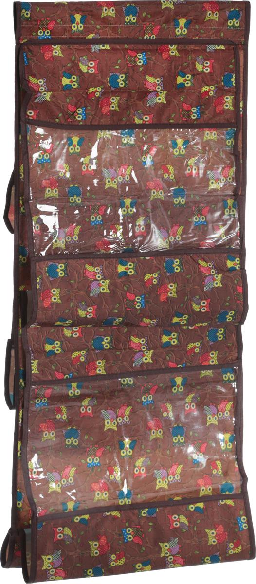 Кофр для хранения сумок El Casa Совы, подвесной, 5 секций, цвет: коричневый, 40 х 90 см370621Кофр подвесной для сумок El Casa Совы с 5 прозрачными секциями изготовлен из высококачественного материала. В шкафувсегда будет порядок, так как кофр для сумок не только очень компактен, но и, несмотря на свои размеры,вмещает множество вещей. Пять секций, расположенных с двух сторон, позволят вам удобно разместить своисумочки, полотенца, зонтики и многое другое в легкодоступном месте.Размер кофра: 40 х 90 см.