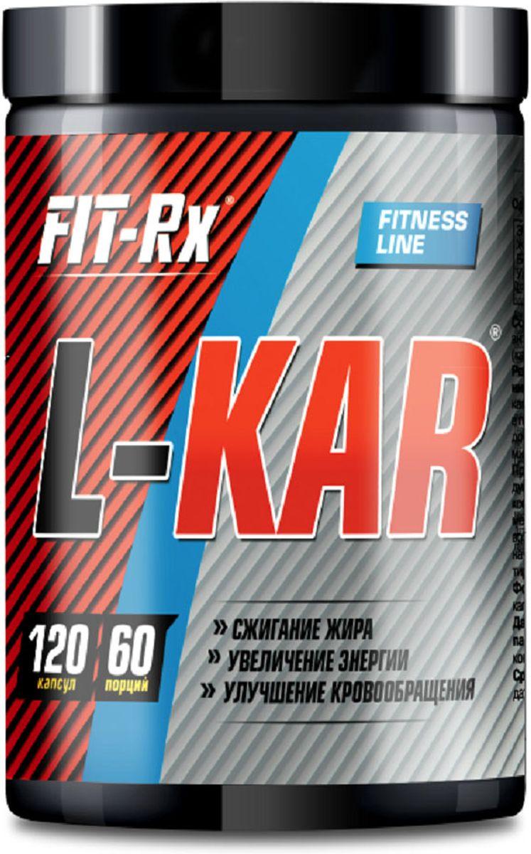 Карнитин FIT-Rx L-Kar, 120 капсул карнитин fit rx fr l kar 3000 земляника 20 х 25 мл