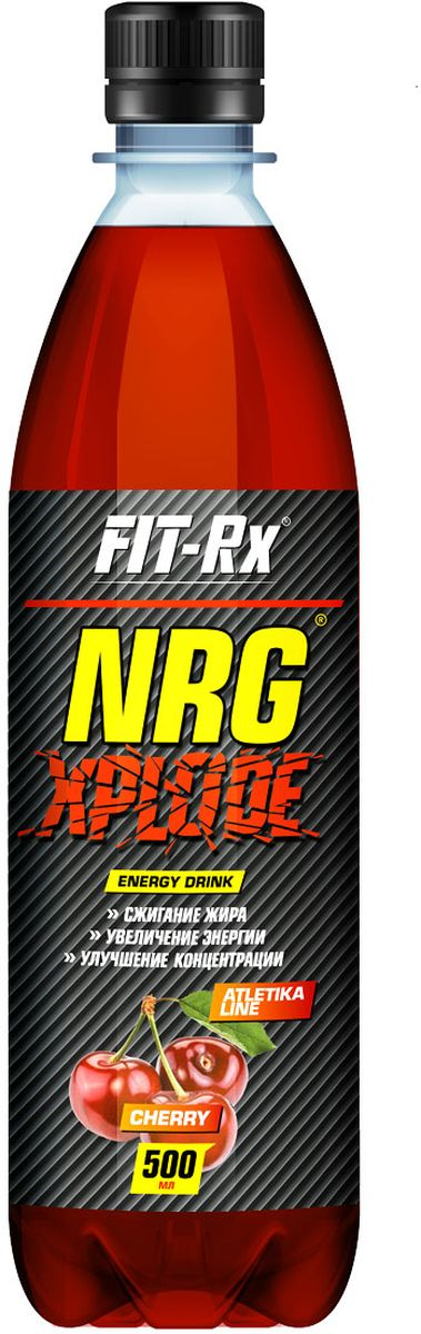 Энергетический напиток FIT-Rx NRG Xplode, вишня, 500 мл00235Отлично утоляет жажду и наполняет взрывнойэнергией! NRG XPLODE от FIT-Rx - сбалансированный жидкий комплекс широко известных, доказавших свою эффективность ингредиентов для уменьшения жировой ткани тела, повышения выносливости, ментальной концентрации и мотивации к физическим нагрузкам. Совместное применение L-карнитина и кофеина создает эффект, превосходящий применение этих продуктов в отдельности. L-карнитин используется организмом для транспортировки жирных кислот из проблемных зон тела (депо жира) в митохондрии клеток мышц. Там жирные кислоты окисляются и используются как источник энергии, то есть сжигаются. Этот процесс является естественным процессом организма. L-карнитин также стимулирует деятельность иммунной системы, предотвращает тромбозы и болезни сердца. Кофеин - мощный и безопасный стимулятор активности. Он повышает эффективность физической и умственной деятельности, ускоряет реакции, снимает депрессивные и тревожные состояния. Это позволяет тренироваться с большей энергией, с лучшим настроением, расходовать больше калорий. Чистый кофеин ведет к возникновению высокой мотивации и физических возможностей сразу после приема. Присутствие высокой концентрации медленного кофеина из гуараны поддерживает бодрое состояние духа и тела на все время тренировки. Кофеин,входящий в состав данного растения, достаточно медленно усваивается, поэтому нераздражает стенки желудка и мягко воздействует на весь организм. Ягоды гуараныдействуют как мощный стимулятор и оказывают влияние в пять раз сильнее, чем кофе.При этом, в отличие от этого напитка, они не вызывают учащенного сердцебиения иперевозбуждения, одновременно позволяя поддерживать высокий энергетический заряд иповышенную ментальную концентрацию.Гуарана улучшает обмен веществ, выводит из организма токсины и лишнюю жидкость,уменьшает жировые отложения, а также притупляет чувство голода.Умеренное употребления гуараны помогает улучшить кровообращение, снизить у
