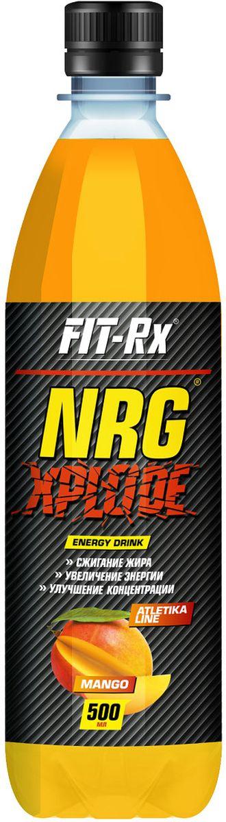 Энергетический напиток FIT-Rx NRG Xplode, манго, 500 мл00237Отлично утоляет жажду и наполняет взрывнойэнергией! NRG XPLODE от FIT-Rx -сбалансированный жидкий комплекс широко известных, доказавших свою эффективностьингредиентов для уменьшения жировой ткани тела, повышения выносливости, ментальнойконцентрации и мотивации к физическим нагрузкам. Совместное применение L-карнитинаи кофеина создает эффект, превосходящий применение этих продуктов в отдельности. L- карнитин используется организмом для транспортировки жирных кислот из проблемныхзон тела (депо жира) в митохондрии клеток мышц. Там жирные кислоты окисляются ииспользуются как источник энергии, то есть сжигаются. Этот процесс являетсяестественным процессом организма. L-карнитин также стимулирует деятельностьиммунной системы, предотвращает тромбозы и болезни сердца. Кофеин - мощный ибезопасный стимулятор активности. Он повышает эффективность физической иумственной деятельности, ускоряет реакции, снимает депрессивные и тревожныесостояния. Это позволяет тренироваться с большей энергией, с лучшим настроением,расходовать больше калорий. Чистый кофеин ведет к возникновению высокой мотивациии физических возможностей сразу после приема. Присутствие высокой концентрациимедленного кофеина из гуараны поддерживает бодрое состояние духа и тела на всевремя тренировки. Кофеин,входящий в состав данного растения, достаточно медленноусваивается, поэтому нераздражает стенки желудка и мягко воздействует на весьорганизм. Ягоды гуараныдействуют как мощный стимулятор и оказывают влияние в пятьраз сильнее, чем кофе.При этом, в отличие от этого напитка, они не вызываютучащенного сердцебиения иперевозбуждения, одновременно позволяя поддерживатьвысокий энергетический заряд иповышенную ментальную концентрацию.Гуаранаулучшает обмен веществ, выводит из организма токсины и лишнюю жидкость,уменьшаетжировые отложения, а также притупляет чувство голода.Умеренное употреблениягуараны помогает улучшить кровообращение, снизить уровеньхолестерина и ул