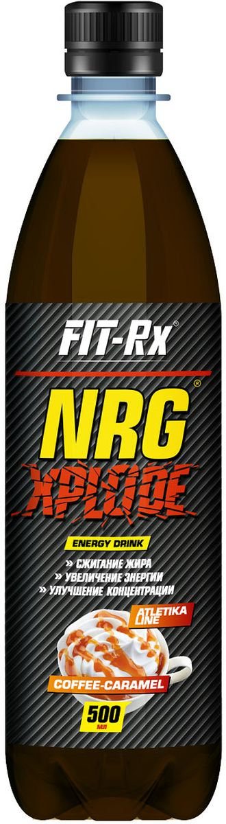 "Энергетический напиток FIT-Rx ""NRG Xplode"", кофе-карамель, 500 мл"