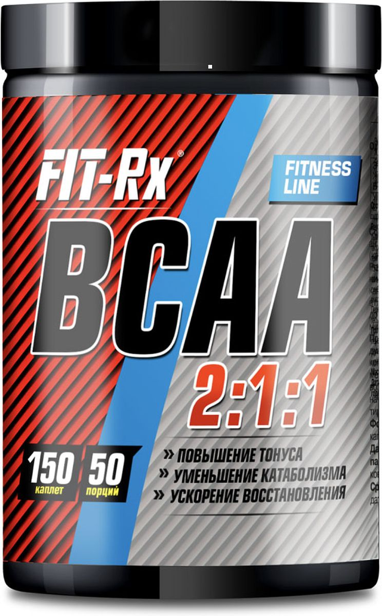 """Комплекс аминокислот FIT-Rx """"BCAA 2:1:1"""", 150 капсул"""