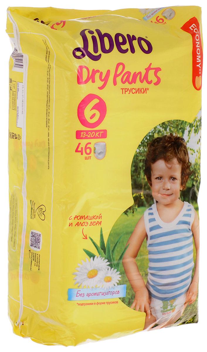Libero Трусики-подгузники Dry Pants Size 6 (13-20 кг) 46 шт libero подгузники трусики dry pants extra large 13 20 кг 46 шт
