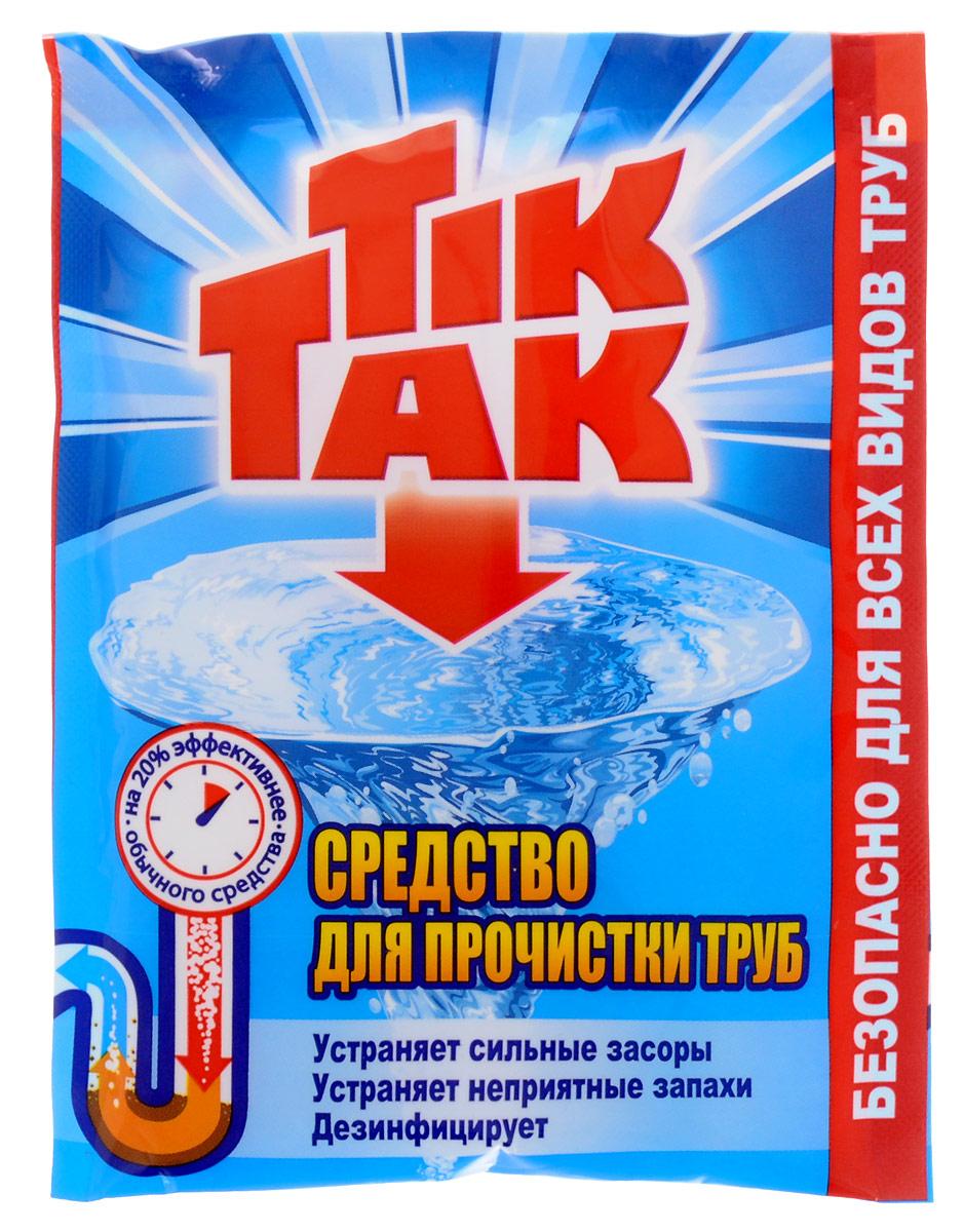Средство для прочистки труб Chirton Tik-Tak, 90 г44791Средство Chirton Tik-Tak предназначено для прочистки сливных отверстий от заторов, а также для очистки труб, раковин, ванн и унитазов от окиси, ржавчины, грязи. Прочищает, дезинфицирует, устраняет неприятные запахи. Эффективно действует в холодной воде. Не причиняет вреда эмалям и полимерным материалам. Использование одной упаковки в месяц достаточно для того, чтобы трубы были как новые.Товар сертифицирован.Уважаемые клиенты! Обращаем ваше внимание на то, что упаковка может иметь несколько видов дизайна. Поставка осуществляется в зависимости от наличия на складе.Как выбрать качественную бытовую химию, безопасную для природы и людей. Статья OZON Гид