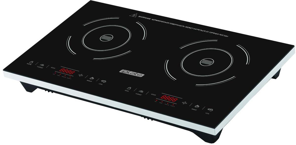Iplate YZ-C20 настольная плита стоимость