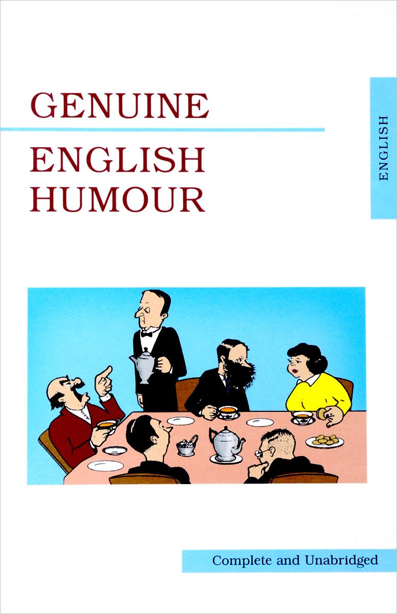 Genuine English Humour трубицын в первое апреля сборник юмористических рассказов и стихов