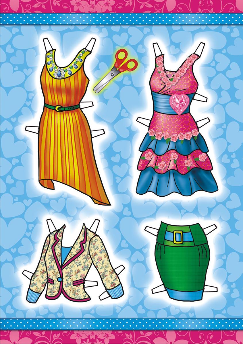 ЛиС Набор для изготовления игрушек Одень куклу Юная модница ОВ-028 ЛиС