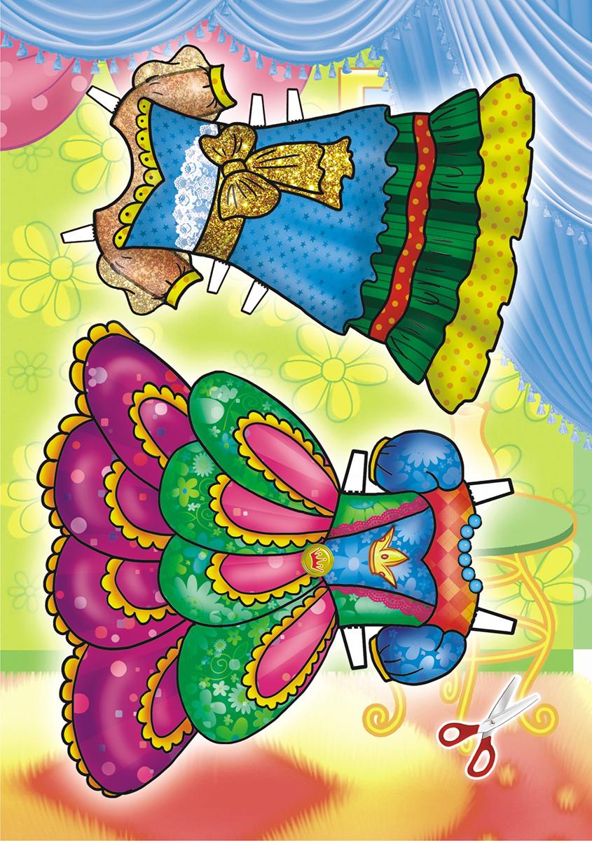 ЛиС Набор для изготовления игрушек Одень куклу Наряды Принцессы ОВ-035 ЛиС