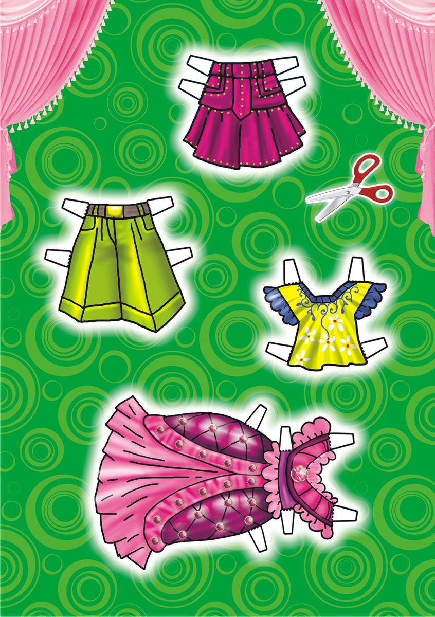 ЛиС Набор для изготовления игрушек Одень куклу Наряды Принцессы ОВ-037 ЛиС
