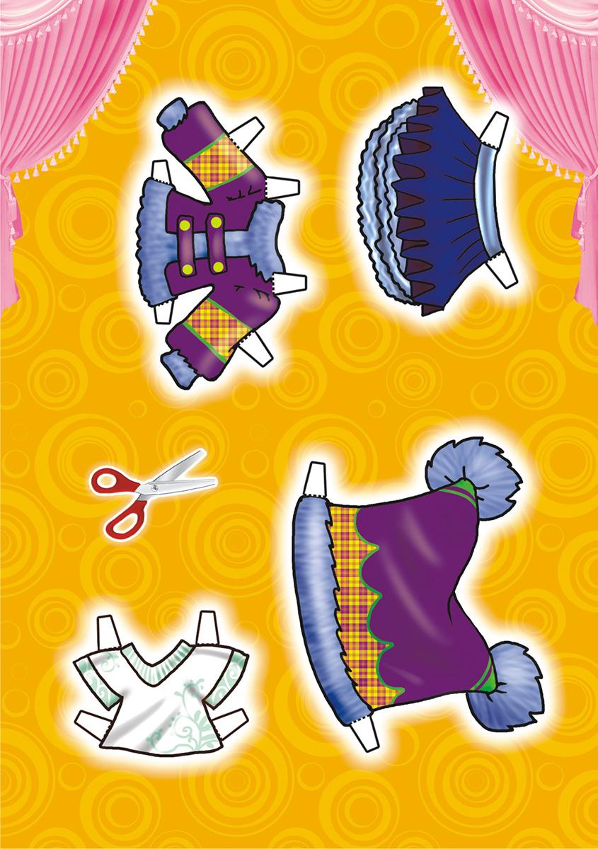 ЛиС Набор для изготовления игрушек Одень куклу Наряды Принцессы ОВ-038 ЛиС