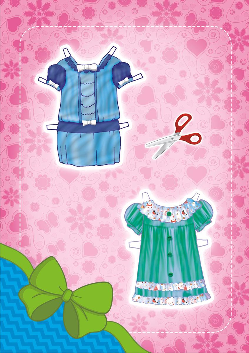 ЛиС Набор для изготовления игрушек Одень куклу Кукла Даша ОВ-039 ЛиС