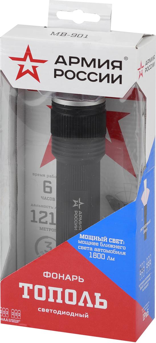 Фонарь ручной ЭРА Тополь, 20Вт, регулируемый фокус, IPX6, 6 x AA