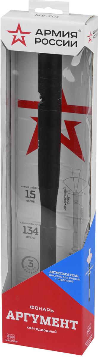 Фонарь автомобильный ЭРА Аргумент, 7Вт, регулируемый фокусБ0030199Автомобильный фонарь-спасатель - мощность 7Вт - регулируемый фокус - 3 режима - молоток для стекла, стропорез, бита - 4xAA (не входят в комплект )- подарочная коробка