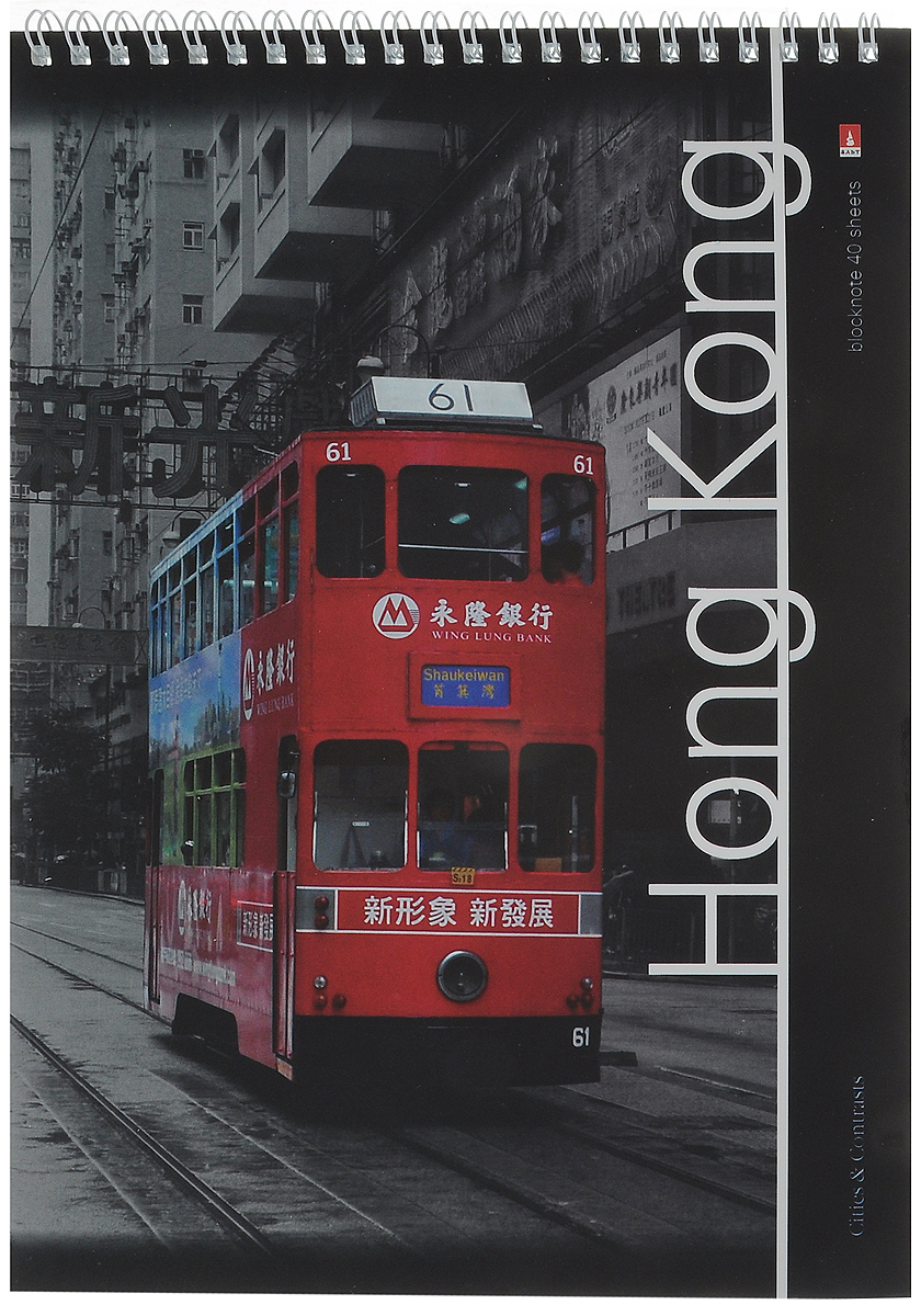 Альт Блокнот Города Hong Kong 40 листов2170943_Hong KongБлокнот Альт Города. Hong Kong  отлично подойдет для ведения любых записей.Внутренний блок, соединенный гребнем, состоит из 40 листов белой бумаги. Стандартная линовка в клетку голубого цвета не имеет полей.