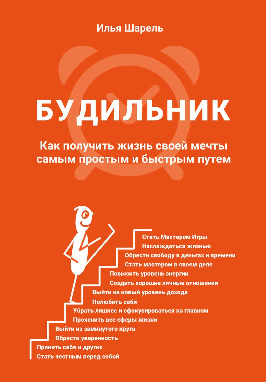 strengthsfinder тест пройти на русском бесплатно